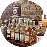 Whisky Live Prague 26.-27.9.2014, Degustace